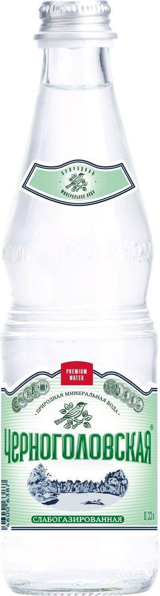 Черноголовская минеральная питьевая столовая слабогазированная вода, 0,33 л selters вода минеральная слабогазированная 1 л
