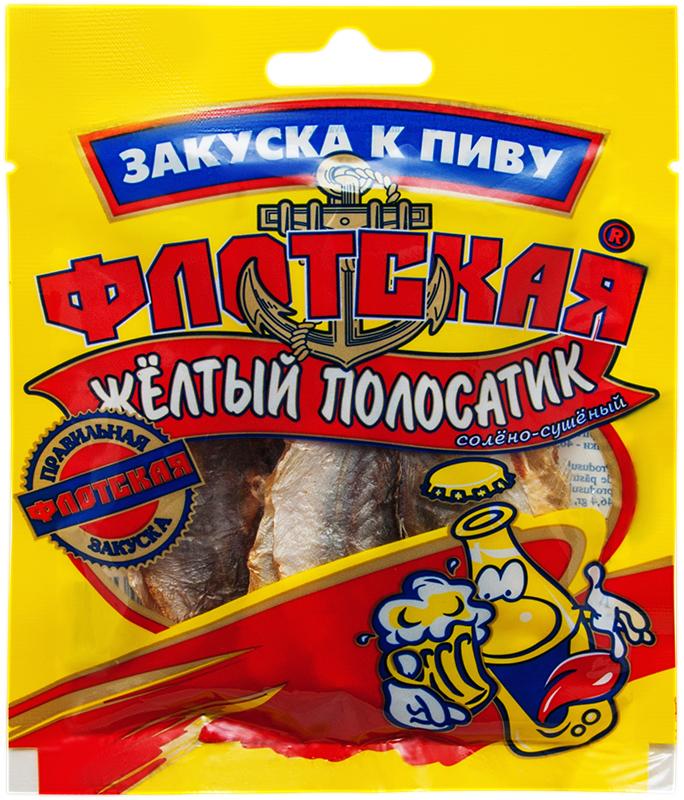 Флотская желтый полосатик солено-сушеный, 20 г