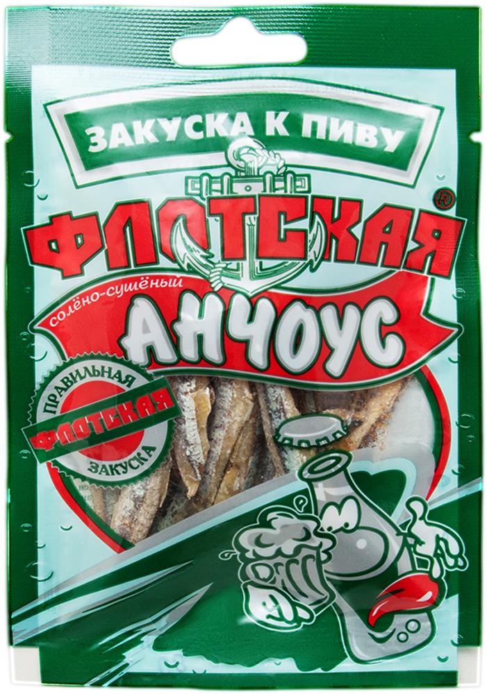 Флотская анчоус солено-сушеный, 20 г Флотская