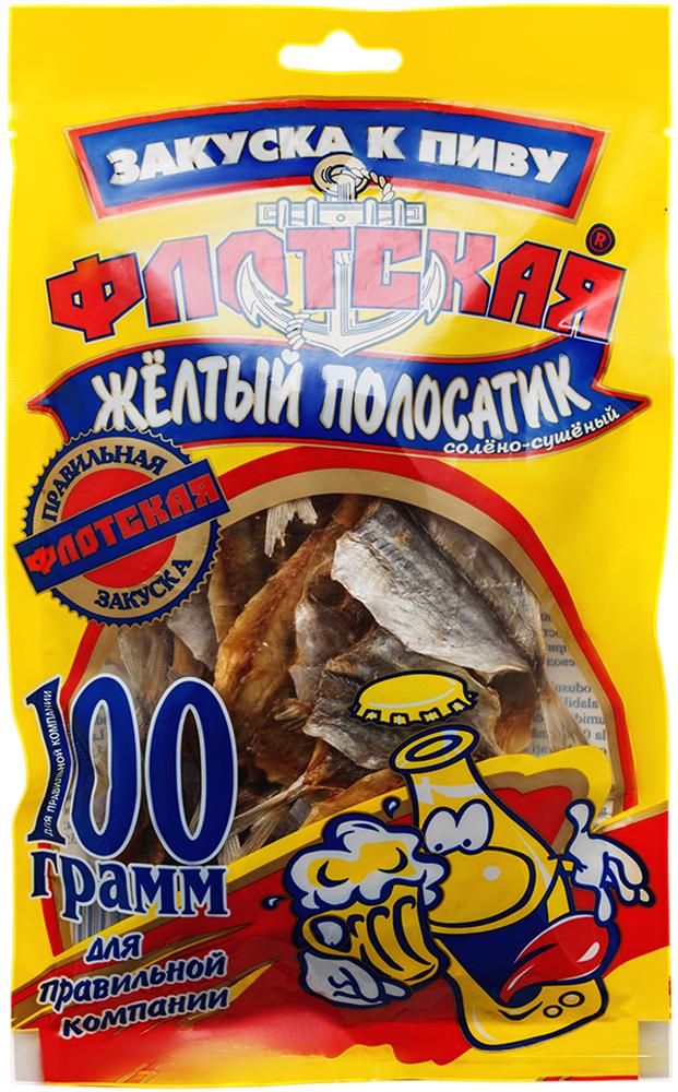 Флотская желтый полосатик солено-сушеный, 100 г