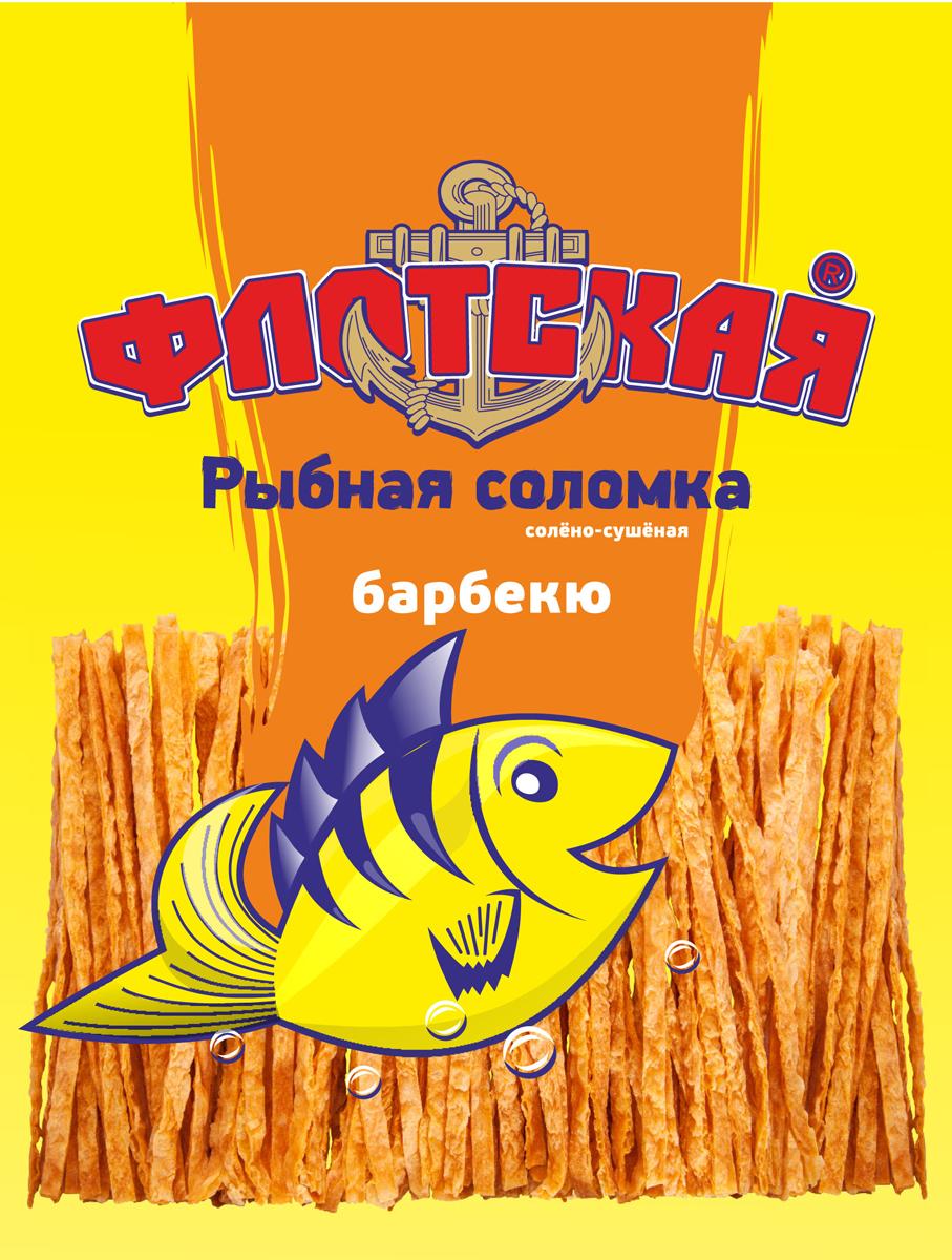 Флотская соломка рыбная солено-сушеная со вкусом барбекю, 15 г1341Флотская - правильная закуска к пенному!