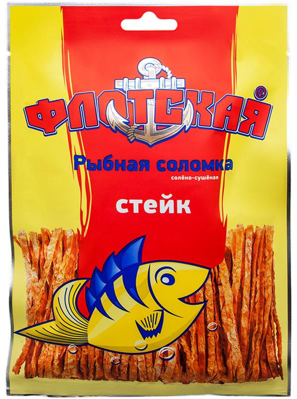 Флотская соломка рыбная солёно-сушёная со вкусом стейка, 30 г1344Флотская - правильная закуска к пенному!