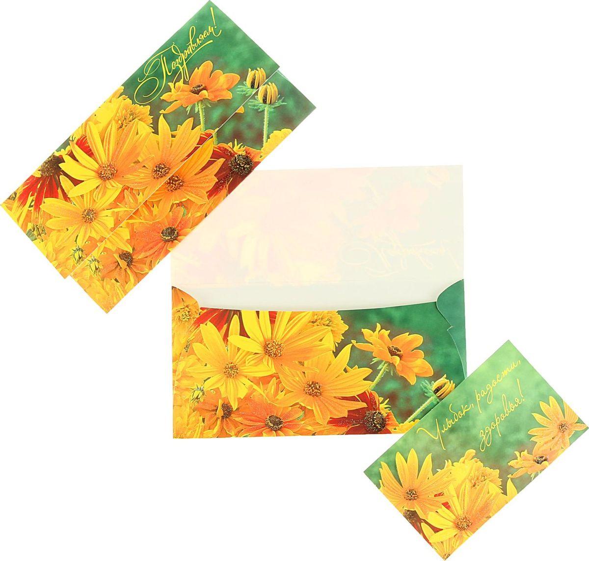 Конверт для денег Русский дизайн Поздравляем! Желтые цветы, 16,5 х 8,5 см1536047Невозможно представить нашу жизнь без праздников! Мы всегда ждём их и предвкушаем, обдумываем, как проведём памятный день, тщательно выбираем подарки и аксессуары, ведь именно они создают и поддерживают торжественный настрой. Этот конверт для денег - отличный выбор, который привнесёт атмосферу праздника в ваш дом!