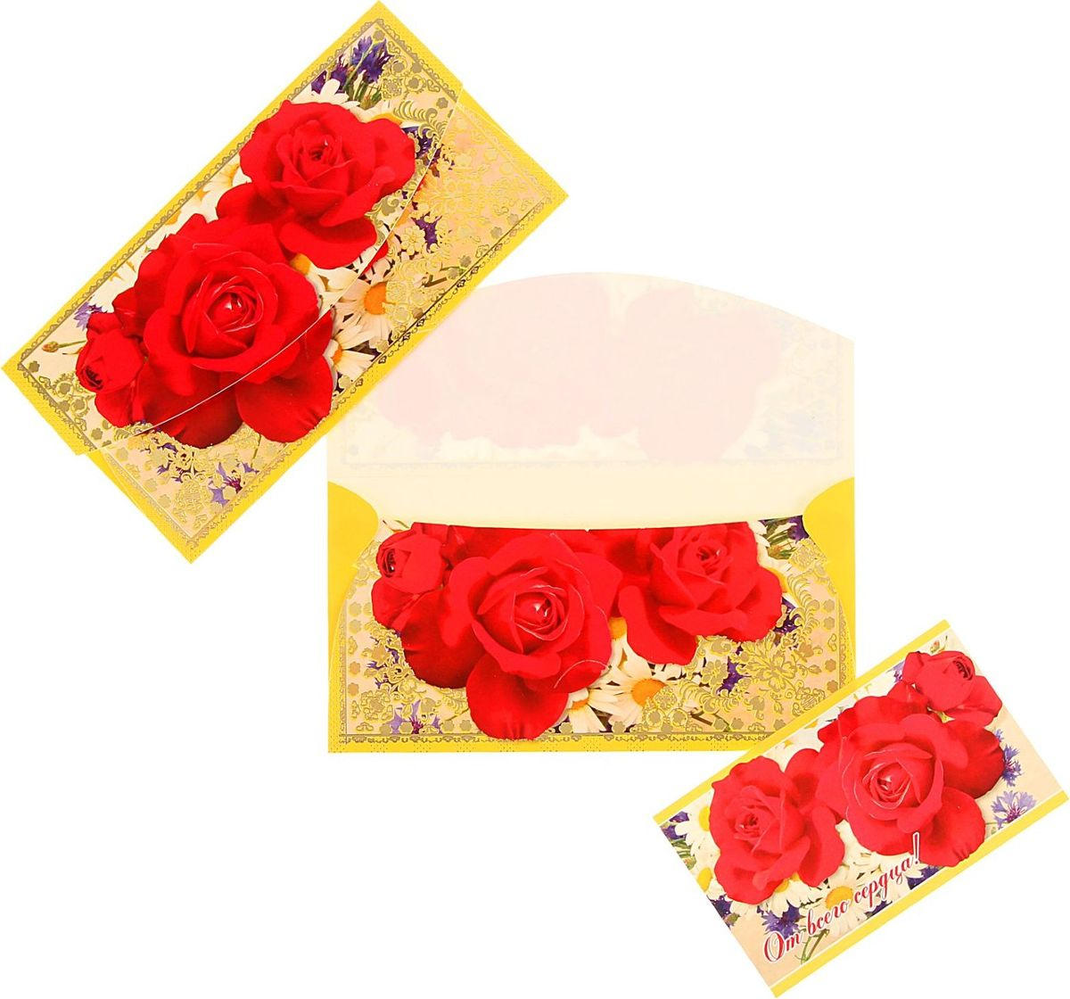 Конверт для денег Русский дизайн Универсальный. Красные розы, золотистый фон, 16,5 х 8,5 см1536061Невозможно представить нашу жизнь без праздников! Мы всегда ждём их и предвкушаем, обдумываем, как проведём памятный день, тщательно выбираем подарки и аксессуары, ведь именно они создают и поддерживают торжественный настрой. Этот конверт для денег - отличный выбор, который привнесёт атмосферу праздника в ваш дом!