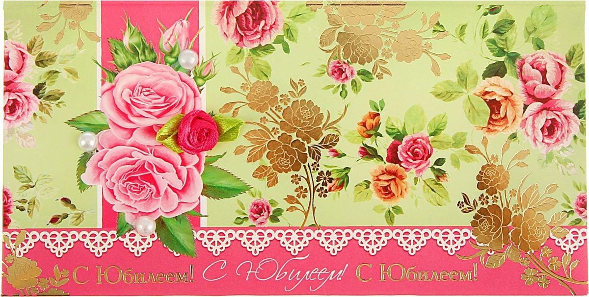 Конверт для денег Русский дизайн С Юбилеем! Розовые цветы, розовый фон, 16,5 х 8,5 см1536088Невозможно представить нашу жизнь без праздников! Мы всегда ждём их и предвкушаем, обдумываем, как проведём памятный день, тщательно выбираем подарки и аксессуары, ведь именно они создают и поддерживают торжественный настрой. Этот конверт для денег - отличный выбор, который привнесёт атмосферу праздника в ваш дом!