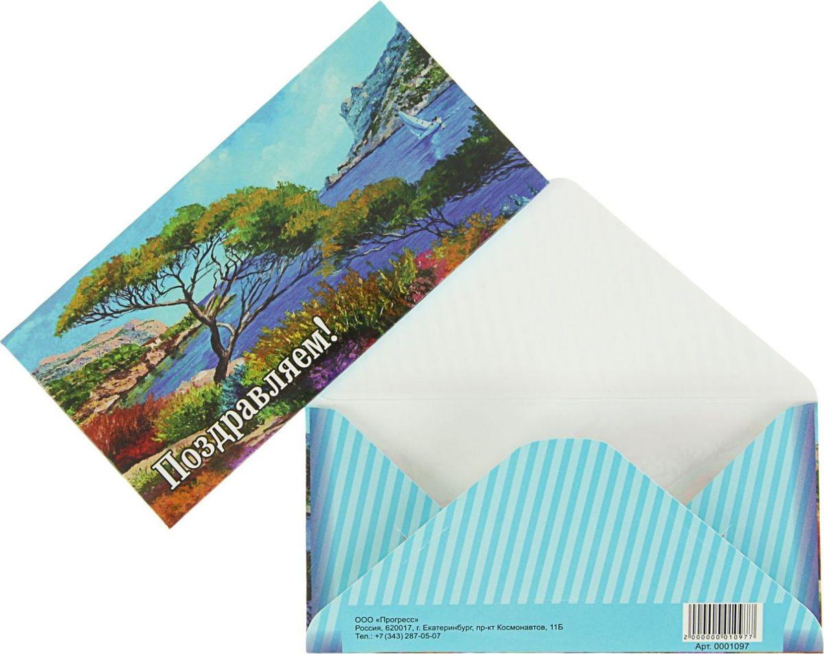 Конверт для денег Поздравляем! Дерево, озеро, 16 х 7,5 см2091025Конверт для денег Поздравляем! Дерево, озеро выполнен из плотной бумаги и украшен яркой картинкой. Это необычная красивая одежка для денежного подарка, а так же отличная возможность сделать его более праздничным и создать прекрасное настроение! Конверт Поздравляем!- идеальное решение, если вы хотите подарить деньги.