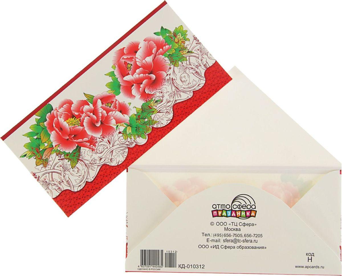 Конверт для денег Атмосфера праздника Универсальный. Красные цветы, 17 х 8,2 см