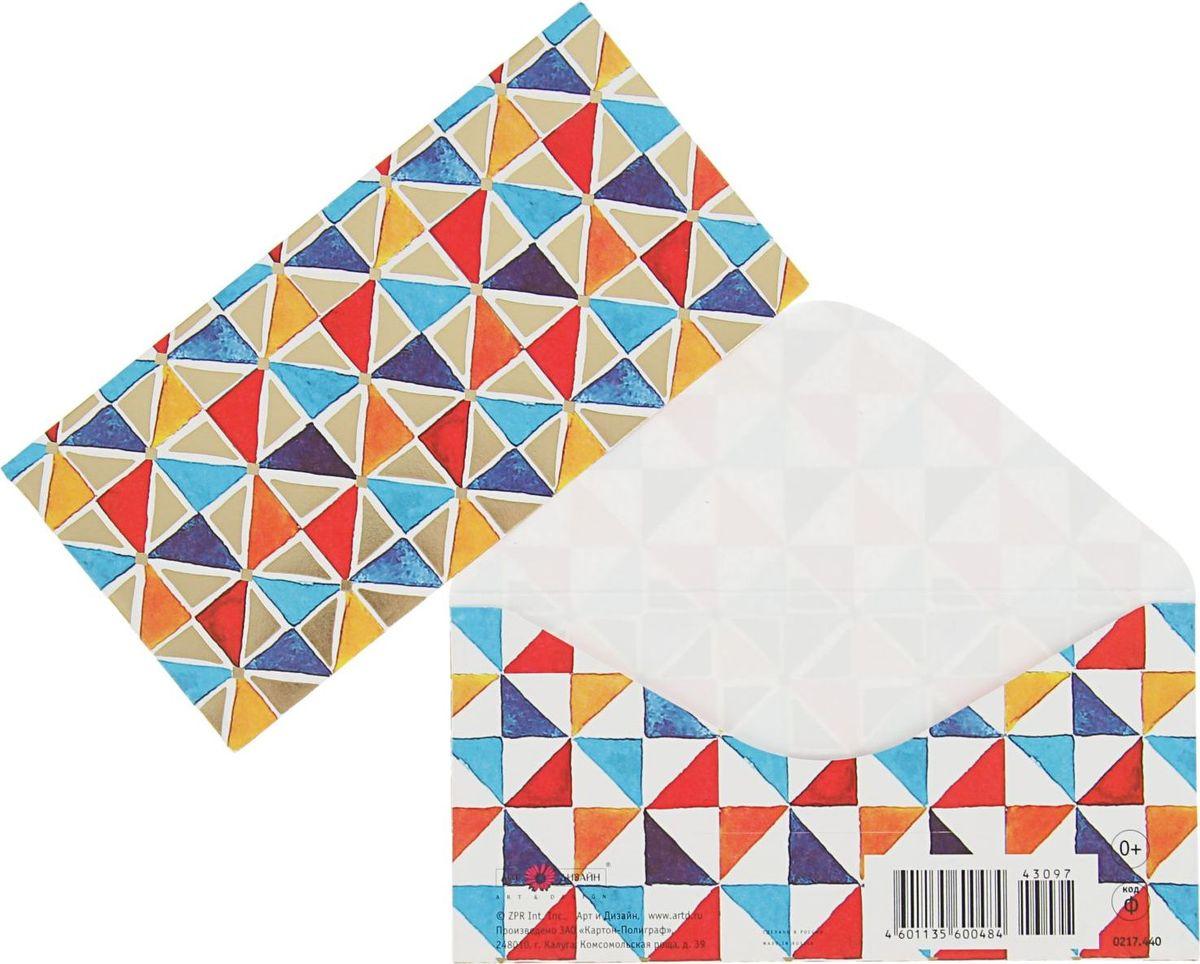 Конверт для денег Арт и Дизайн Универсальный. Цветные треугольники, 16,7 х 8,3 см2373512Невозможно представить нашу жизнь без праздников! Мы всегда ждём их и предвкушаем, обдумываем, как проведём памятный день, тщательно выбираем подарки и аксессуары, ведь именно они создают и поддерживают торжественный настрой. Этот конверт для денег - отличный выбор, который привнесёт атмосферу праздника в ваш дом!