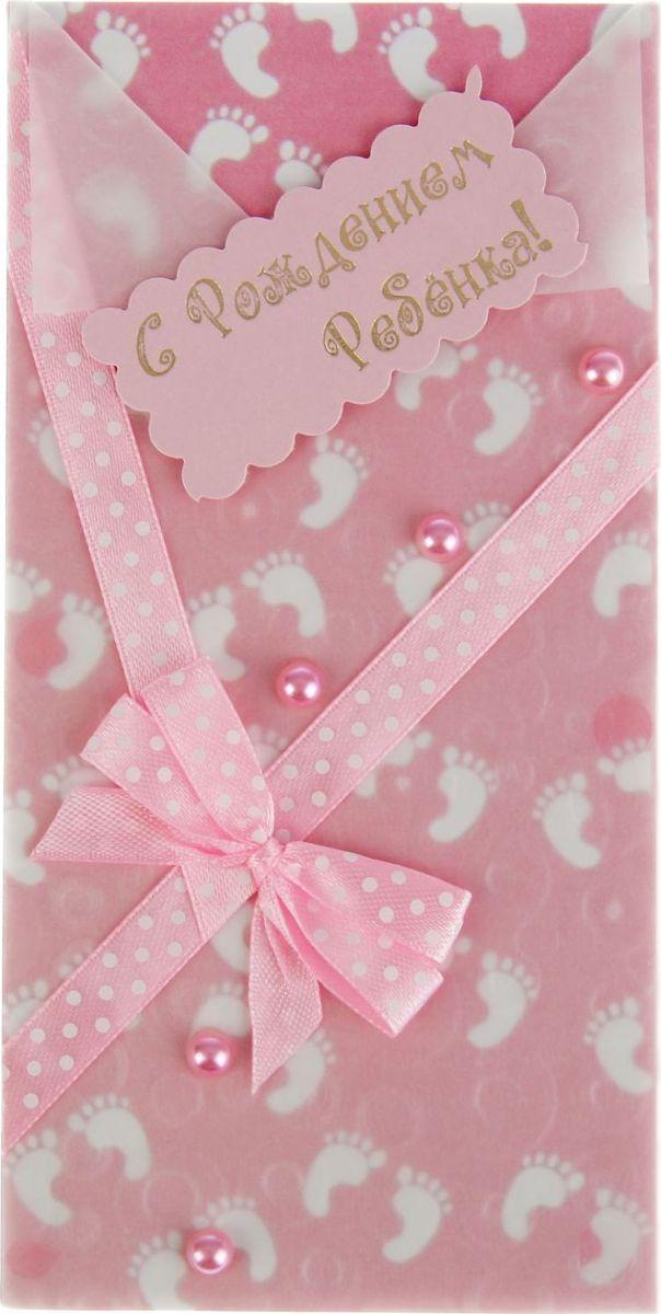 Конверт для денег С Рождением Ребенка! Красный бант, ручная работа, 16 х 8 см подарочная коробочка для денег конверт для денег сердечки 43685