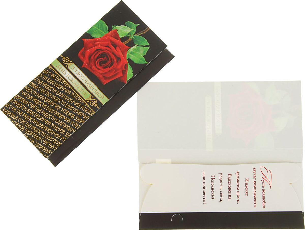Конверт для денег Гранд Дизайн В твой чудесный День Рождения! Красная роза, черный фон, 16,3 х 8,3 см2422935Невозможно представить нашу жизнь без праздников! Мы всегда ждём их и предвкушаем, обдумываем, как проведём памятный день, тщательно выбираем подарки и аксессуары, ведь именно они создают и поддерживают торжественный настрой. Этот конверт для денег - отличный выбор, который привнесёт атмосферу праздника в ваш дом!