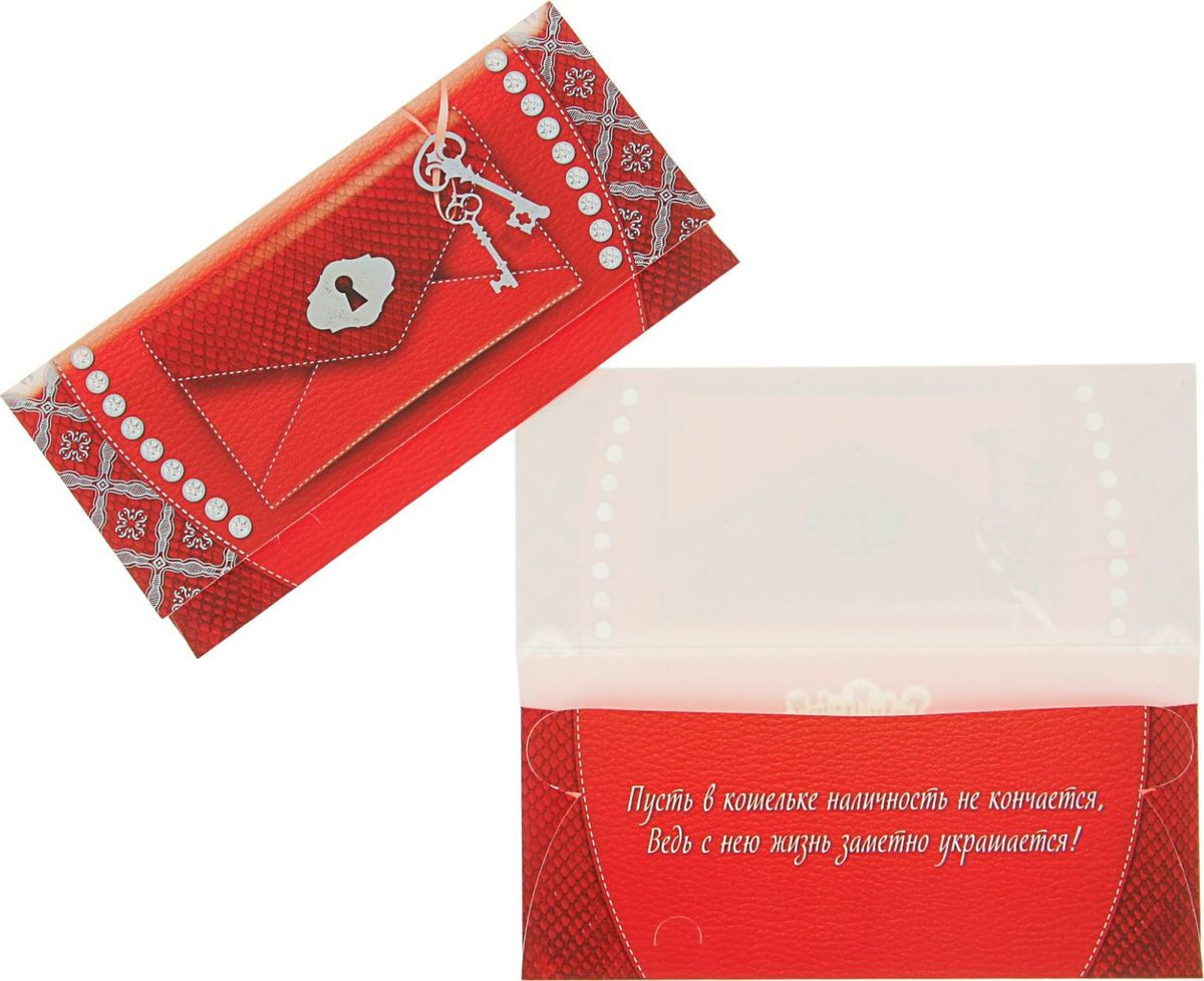 """Конверт для денег Гранд Дизайн """"Универсальный. Красный кошелек, ключи"""" выполнен из картона с красочным дизайном. Невозможно представить нашу жизнь без праздников! Мы всегда ждем их и предвкушаем, обдумываем, как проведем памятный день, тщательно выбираем подарки и аксессуары, ведь именно они создают и поддерживают торжественный настрой. Этот конверт для денег - отличный выбор, который привнесет атмосферу праздника в ваш дом!"""
