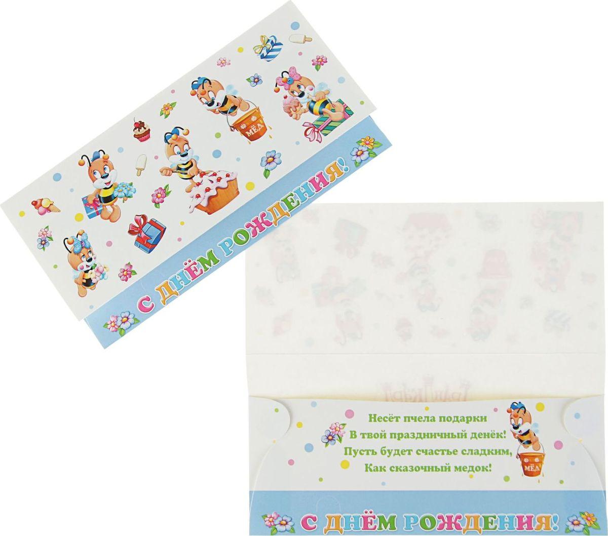 Конверт для денег Гранд Дизайн С Днем Рождения. Пчелки, белый фон, 16,3 см х 8,3 см подарочная коробочка для денег конверт для денег сердечки 43685