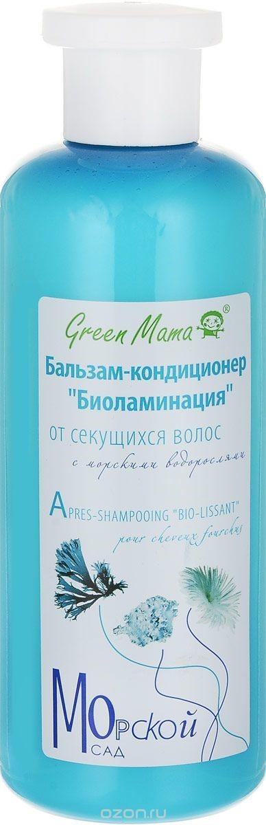 Бальзам-кондиционер Green Mama Фиторегенерация от выпадения волос, с морскими водорослями, 400 мл декоративная косметика green mama