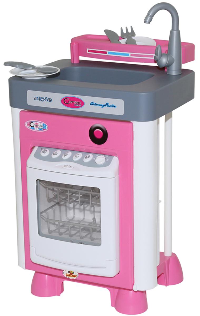 Полесье Игровой набор Carmen №1 с посудомоечной машиной 57891 игровой набор полесье carmen 5 с аксессуарами 58843