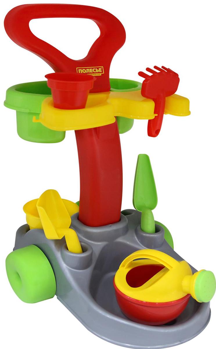 Полесье Игровой набор Садовник ролевые игры игруша игровой набор продукты 10 предметов