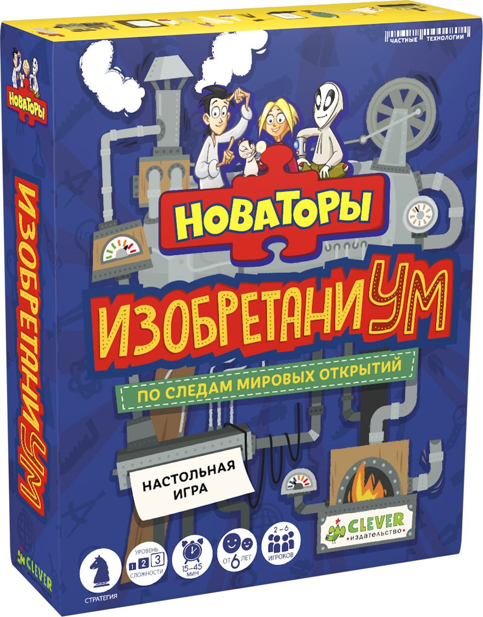 Clever Настольная игра Изобретаниум