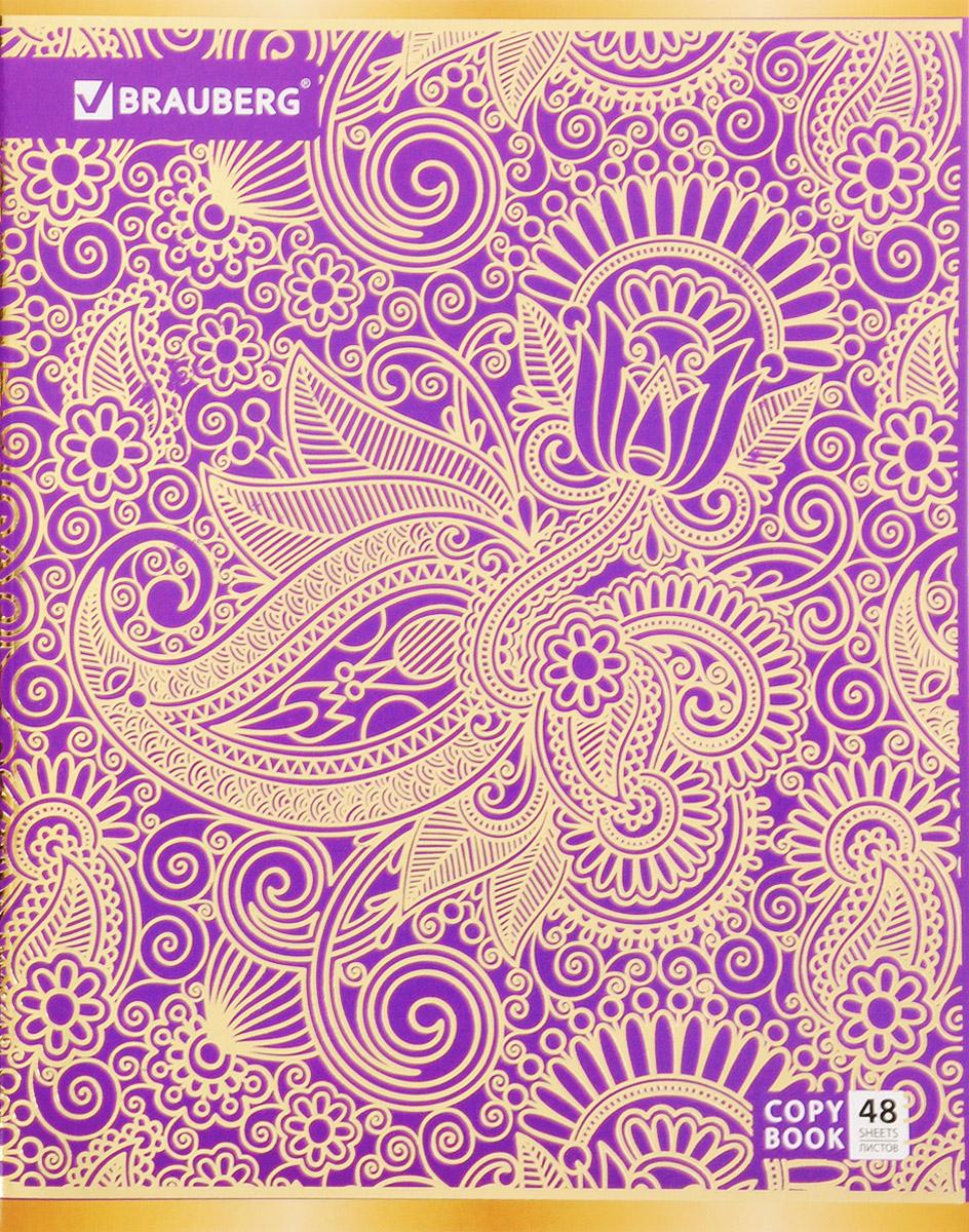 Brauberg Тетрадь Paisley 48 листов в клетку цвет фиолетовый401840_фиолетовыйТетрадь Brauberg Paisley для учебы и работы.Обложка, выполненная из плотного картона, позволит сохранить тетрадь в аккуратном состоянии на протяжении всего времени использования.Внутренний блок тетради, соединенный металлическими скрепками, состоит из 48 листов белой бумаги. Стандартная линовка в клетку голубого цвета дополнена полями.