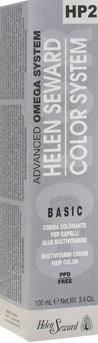 Helen Seward HP Color Натуральные оттенки теплые Очень темный коричневый, 100 млC20Перманентная крем-краска — инновационная трехвалентная формула с мультивитаминами В5 и С для стойкого окрашивания, обеспечивает покрытие седины, блеск и мягкость волос.