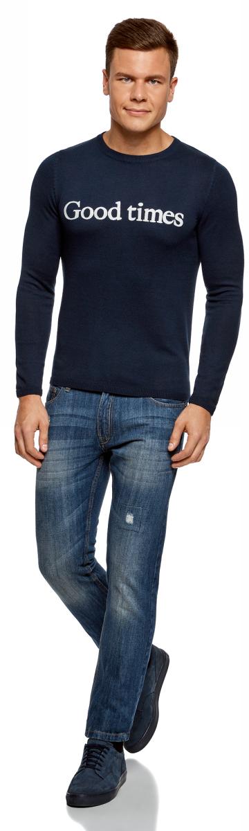 Джемпер мужской oodji Lab, цвет: темно-синий. 4L112167M/47201N/7912P. Размер L (52/54) футболка мужская oodji lab цвет темно синий 5l611395m 47601n 7912p размер l 52 54