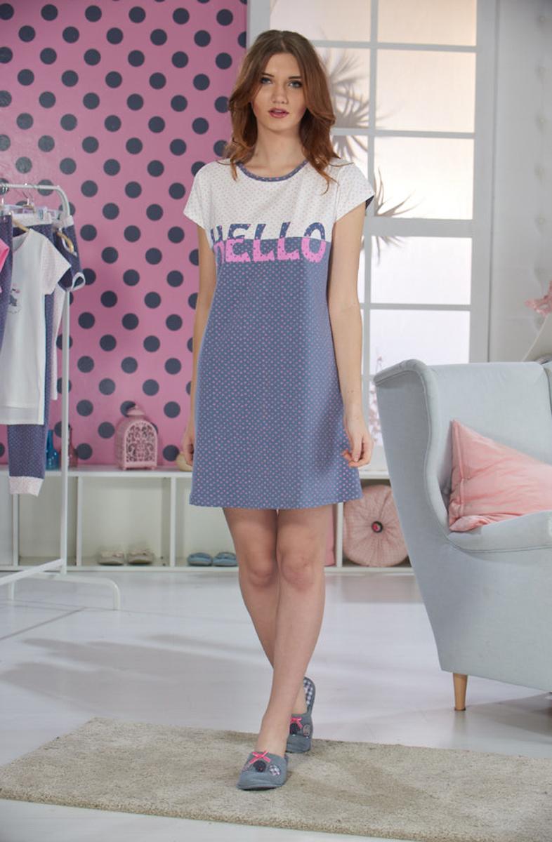 Платье домашнее Sevim, цвет: серый, синий. 10354 SV. Размер L (46/48)10354 SVДомашнее платье Sevim выполнено из мягкого эластичного хлопка. Модель свободного кроя с короткими рукавами и круглым вырезом горловины спереди оформлена принтовой надписью. Платье красиво смотрится, идеально сидит, дарит легкость, свободу движениям и оптимальный комфорт в процессе носки.