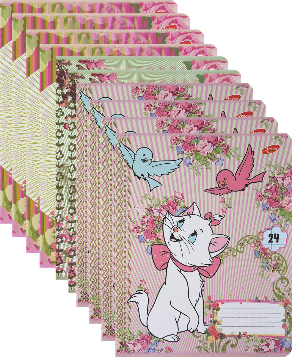 Academy Style Набор тетрадей Marie Cat 24 листа в линейку 10 штD3497/5Обложка каждой тетради выполнена из плотного картона с закругленными углами и оформлена изображением кошечки Мари.Внутренний блок каждой тетради состоит из 24 листов белой бумаги в линейку с полями.В наборе 10 тетрадей.Внимание: в набор могут войти любые из предложенных 5 вариантов обложек.