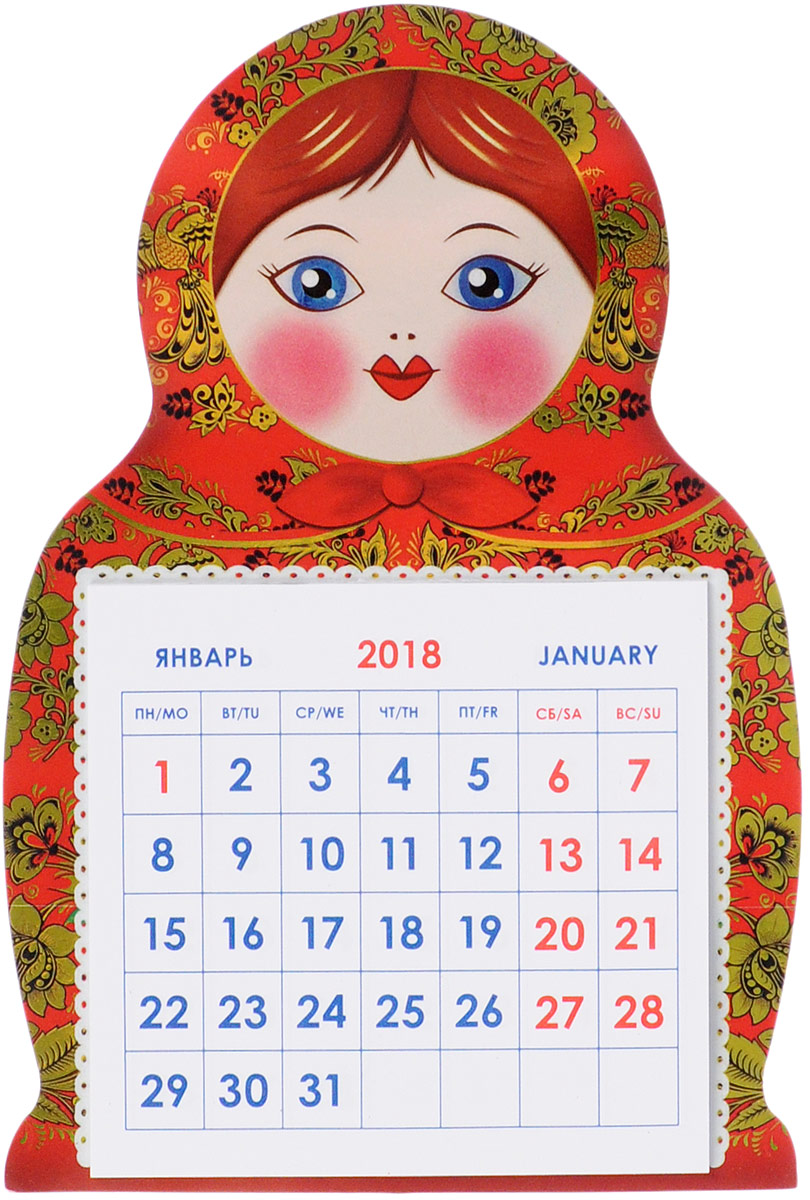 Календарь 2018 (на магните). Матрешки хохлома отрывные календари на 2017 год