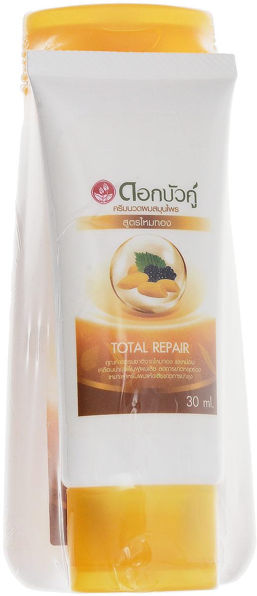 Twin Lotus Набор Herbal Golden Silk Шампунь 70 мл + Free Кондиционер 30 мл0193Предотвращает выпадение волос, укрепляет корни. Подходит для поврежденных и слабых волос. Рекомендуется для использования после30лет, когда волосы склонны к ломкости, выпадению, потере цвета и появлению седины, а кожа головы нуждается в дополнительном уходе. Входящие в состав натуральные травы питают кожу головы. Протеин, полученный из шелковицы, делает волосы сильными и здоровыми, экстракт тутового дерева - антиоксидант, восстанавливает структуру поврежденных волос, возвращая им блеск и здоровый вид.Уважаемые клиенты!Обращаем ваше внимание на возможные изменения в дизайне упаковки. Качественные характеристики товара остаются неизменными. Поставка осуществляется в зависимости от наличия на складе.