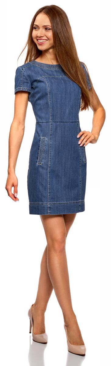 Платье oodji Collection, цвет: синий джинс. 22909023/18361/7500W. Размер 38-170 (44-170)22909023/18361/7500WЛаконичное платье с короткими рукавами oodji Collection выполнено из мягкого джинсового материала. Модель мини-длины застегивается на металлическую молнию на спинке и дополнена двумя врезными карманами. Платье приталенного кроя подчеркивает достоинства фигуры и стройнит ноги. Модель подойдет для офиса, учебы, свидания или встречи с подругами.