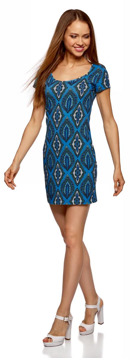Платье oodji Ultra, цвет: голубой. 14001182/47420/706AE. Размер L (48)14001182/47420/706AEБазовое облегающее платье с большим вырезом. Модель длиной ниже середины бедра. Короткий втачной рукав с двойной отстрочкой. Широкая круглая горловина отделана бейкой. Благодаря вырезу платье легко надевать. Мягкий трикотаж из натурального хлопка с незначительным добавлением эластана дышит, хорошо тянется и плотно облегает фигуру. Платье приятно для тела и не стесняет движений. Простой классический крой повторяет очертания силуэта. Облегающее платье прекрасно подойдет для фигур разного типа. Короткое трикотажное платье просто незаменимо в любом гардеробе. В нем можно пойти на дружескую встречу, прогулку по вечернему городу, в кино или кафе. В прохладную погоду сверху можно надеть жакет или укороченную куртку из кожи или замши. С платьем отлично сочетается обувь на каблуке - туфли-лодочки, босоножки, сандалии, ботильоны. С помощью неформальных кед или слипонов вы сможете создать спортивный и динамичный образ. Тоненький кожаный ремешок, оригинальный браслет или короткие бусы помогут завершить привлекательный лук. В таком платье вы будете чувствовать себя свободно и уверенно.