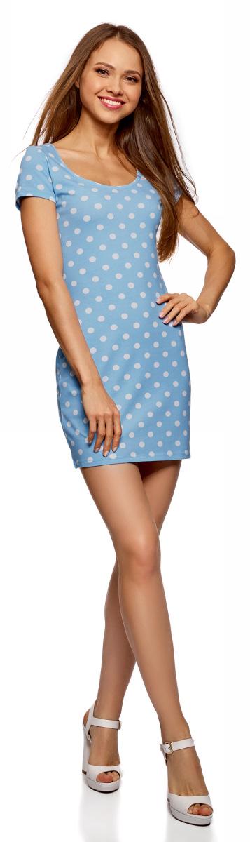 Платье oodji Ultra, цвет: голубой, белый. 14001182/47420/7012D. Размер S (44)14001182/47420/7012DБазовое облегающее платье с большим вырезом. Модель длиной ниже середины бедра. Короткий втачной рукав с двойной отстрочкой. Широкая круглая горловина отделана бейкой. Благодаря вырезу платье легко надевать. Мягкий трикотаж из натурального хлопка с незначительным добавлением эластана дышит, хорошо тянется и плотно облегает фигуру. Платье приятно для тела и не стесняет движений. Простой классический крой повторяет очертания силуэта. Облегающее платье прекрасно подойдет для фигур разного типа. Короткое трикотажное платье просто незаменимо в любом гардеробе. В нем можно пойти на дружескую встречу, прогулку по вечернему городу, в кино или кафе. В прохладную погоду сверху можно надеть жакет или укороченную куртку из кожи или замши. С платьем отлично сочетается обувь на каблуке - туфли-лодочки, босоножки, сандалии, ботильоны. С помощью неформальных кед или слипонов вы сможете создать спортивный и динамичный образ. Тоненький кожаный ремешок, оригинальный браслет или короткие бусы помогут завершить привлекательный лук. В таком платье вы будете чувствовать себя свободно и уверенно.