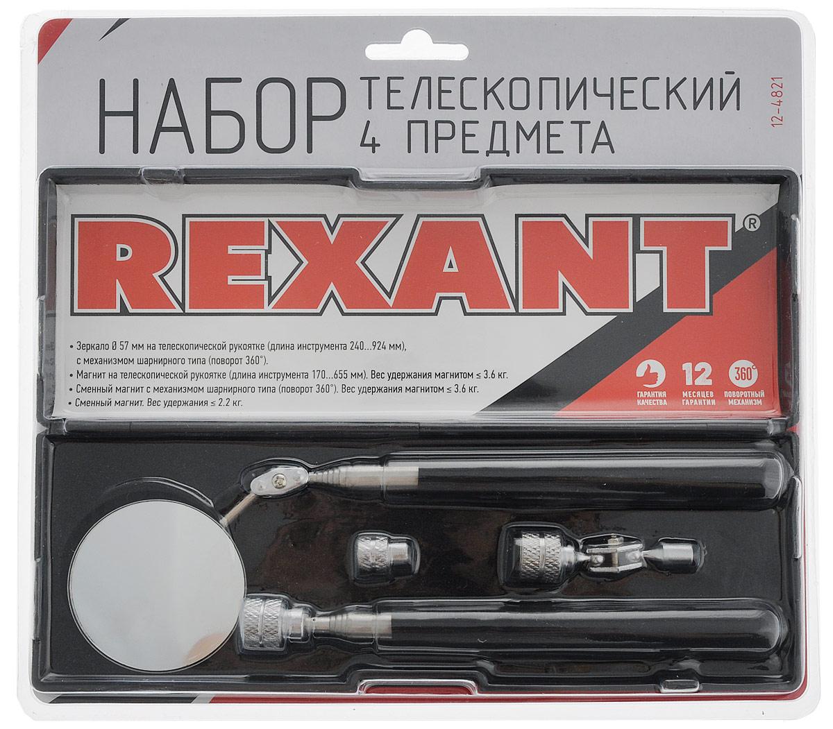 Телескопический магнит Rexant, зеркало в наборе, 4 предмета12-4821Набор телескопический является незаменимым помощником автомеханика, мастера по ремонту электротехники, моделиста. Телескопическое зеркало позволяет осматривать скрытые, труднодоступные места различного оборудования. Телескопический магнит используется для подъема металлических предметов из труднодоступных мест:Магнит с телескопической рукояткой поднимает металлические предметы массой не более 3.6 килограмма, с расстояния более полуметра.Высокое качество товара обеспечивает долгий срок службы изделия.Набор состоит:Зеркало диаметром 57 мм на телескопической рукоятке (длина инструмента от240 до924 мм), с механизмом шарнирного типа (поворот 360°).Магнит на телескопической рукоятке (длина инструмента 170...655 мм). Вес удержания магнитом Сменный магнит с механизмом шарнирного типа (поворот 360°). Вес удержания магнитом Сменный магнит. Вес удержания < 2.2 кг.