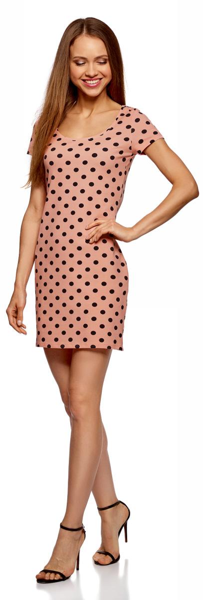 Платье oodji Ultra, цвет: карамельный. 14001182/47420/4B29D. Размер S (44)14001182/47420/4B29DБазовое облегающее платье с большим вырезом. Модель длиной ниже середины бедра. Короткий рукав с двойной отстрочкой. Широкая круглая горловина отделана бейкой. Благодаря вырезу платье легко надевать. Мягкий трикотаж из натурального хлопка с незначительным добавлением эластана дышит, хорошо тянется и плотно облегает фигуру. Платье приятно для тела и не стесняет движений. Простой классический крой повторяет очертания силуэта. Облегающее платье прекрасно подойдет для фигур разного типа.