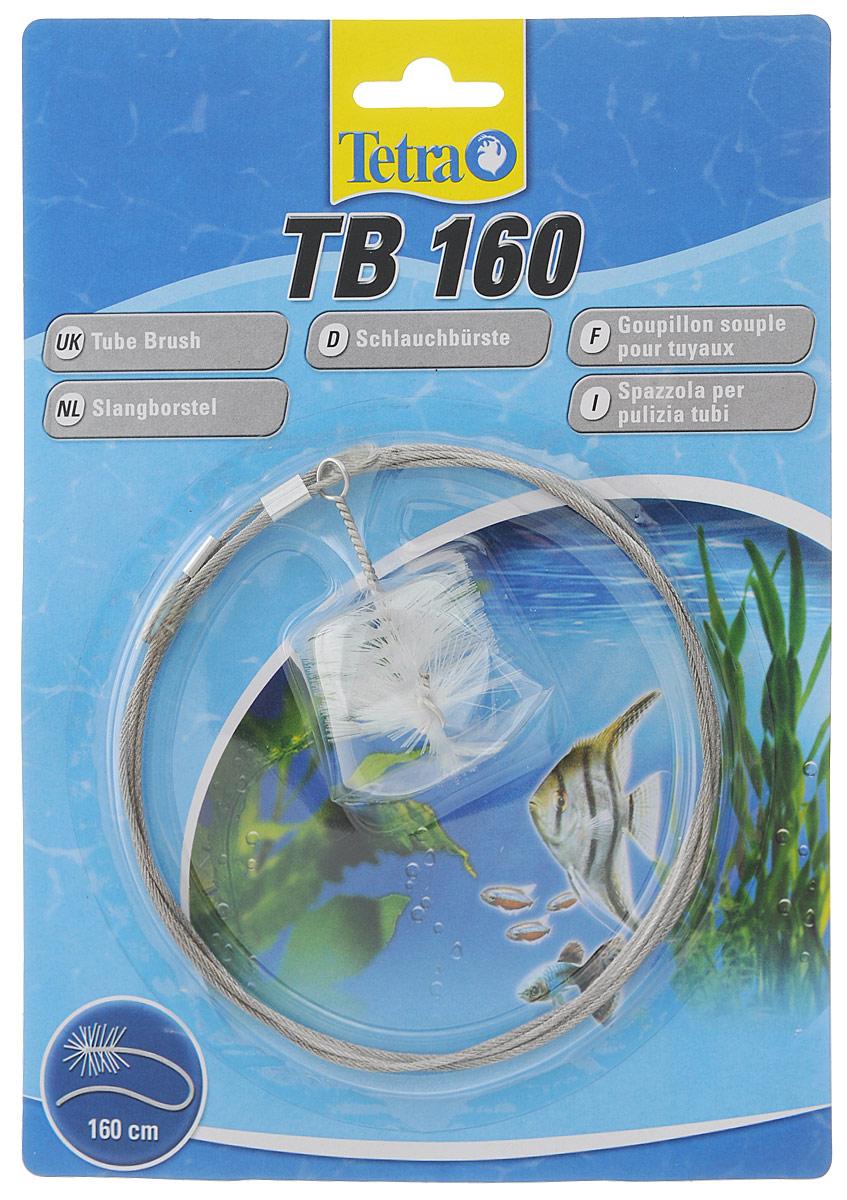 Щетка для очистки шлангов Tetra TB 160, диаметр 11-25 мм, длина 160 см239364Щетка для очистки шлангов представляет собой стальную спираль на конце которой щетка для чистки шлангов с внутренним диаметром 12 или 15 мм.Шланги фильтра, почищенные с помощью щетки Tetra TB 160 предохраняют фильтр от потери производительности. Диаметр 11-25 мм, длина проволоки 160 см.
