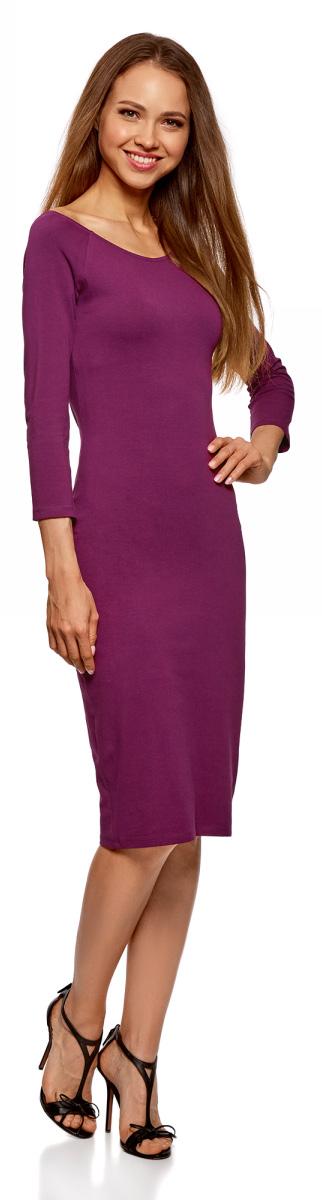 Платье oodji Ultra, цвет: фиолетовый. 14017001-6B/47420/8300N. Размер S (44)14017001-6B/47420/8300NИзящное трикотажное платье облегающего силуэта с длинными рукавами выполнено из полиэстера с добавлением эластана. Платье эффектно сидит и отлично смотрится.