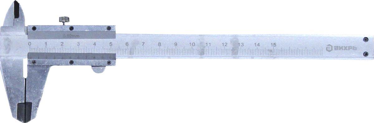 Штангенциркуль Вихрь, с глубинометром, диапазон измерений 15 см73/11/2/1Штангенциркуль Вихрь с глубиномером предназначен для наружных и внутренних измерений линейных размеров, а также для измерения глубин. Применяется в машиностроении, приборостроении, других отраслях промышленности и в быту. Изготовлен из углеродистой стали. Конструкция инструмента позволяет плавно и легко передвигать измерительный бегунок по его профилю.Цена деления: 0,02 мм.Класс точности: 1.Диапазоны измерения: 0-150 мм.Значение отсчета по нониусу: 0,02 мм.Предел допускаемой погрешности: ± 0,03 мм.