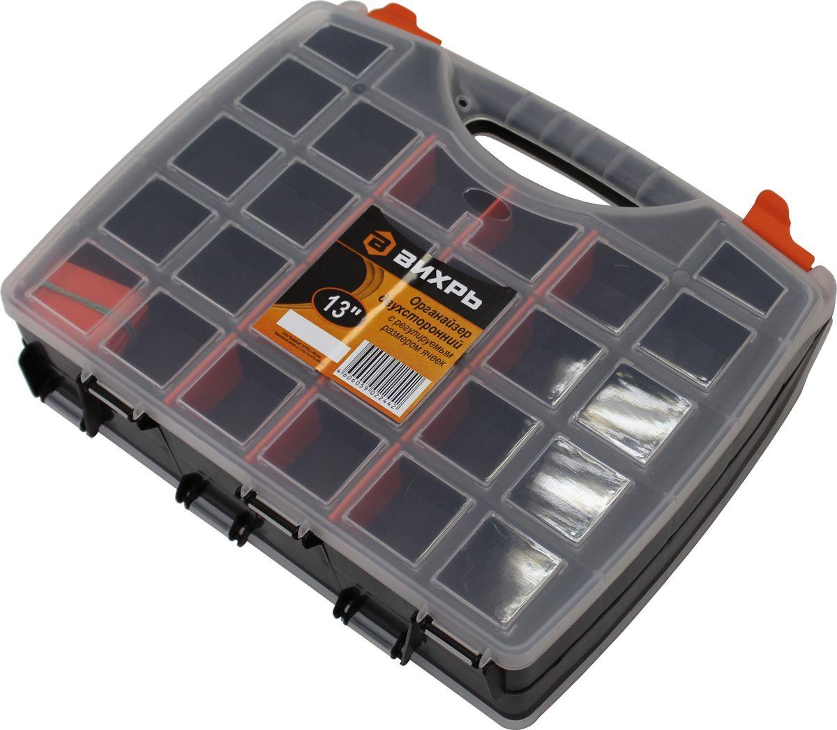 Органайзер двухсторонний Вихрь, с регулируемым размером ячеек, 33 см73/5/2/3Двухсторонний органайзер Вихрь выполнен из прочного морозостойкого пластика, который обеспечивает долговечность и отсутствие резкого запаха пластмассы. Две рабочие зоны с двух сторон позволяют разместить большее количество предметов в одном органайзере. Благодаря съемным модульным перегородкам можно регулировать внутреннее пространство под конкретные предметы. Прочные защелки плотно закрывают крышку.Длина органайзера: 33 см (13).