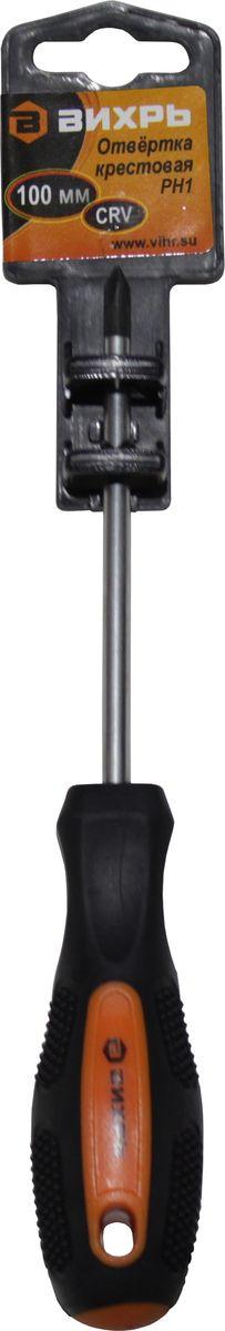 Отвертка Вихрь, крестовая, PH1, 100 мм73/6/2/1Отвертка с двухкомпонентной рукояткой Вихрь предназначена для монтажа и демонтажа резьбовых соединений. Стержень изготовлен из хромованадиевой стали, полностью закален и имеет хромоникелевое покрытие. Наконечник намагничен. Отвертки имеют двухкомпонентную противоскользящую рукоятку эргономичной формы с отверстием для подвески.Длина стержня: 100 мм.