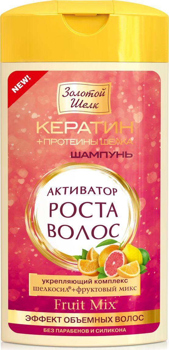 Золотой Шелк Шампунь-активатор роста волос, эффект объемных волос, 250 мл протеин 4uze протеин 4uze creatine молочный шоколад 750г