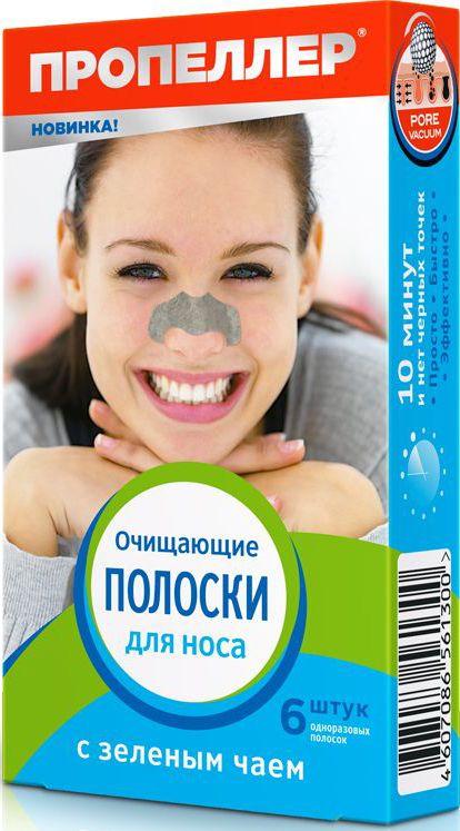 Пропеллер Pore Vacuum Очищающие полоски для носа с зеленым чаем, 6 шт4607086561300Очищающие полоски для носа с экстрактом зеленого чая великолепно удаляют черные точки. Кроме того в состав входят алоэ и лакричник. Они улучшают защиту кожу, а зеленый чай активизирует кровообращение. Эффект от использования этих полосок сохраняется надолго: комедоны не будут вас беспокоить в течение продолжительного времени, при условии правильного ухода за кожей.