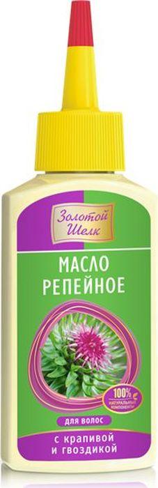 Золотой Шелк Репейное масло для волос с крапивой и гвоздикой, 90 мл масло репейное с крапивой 100мл