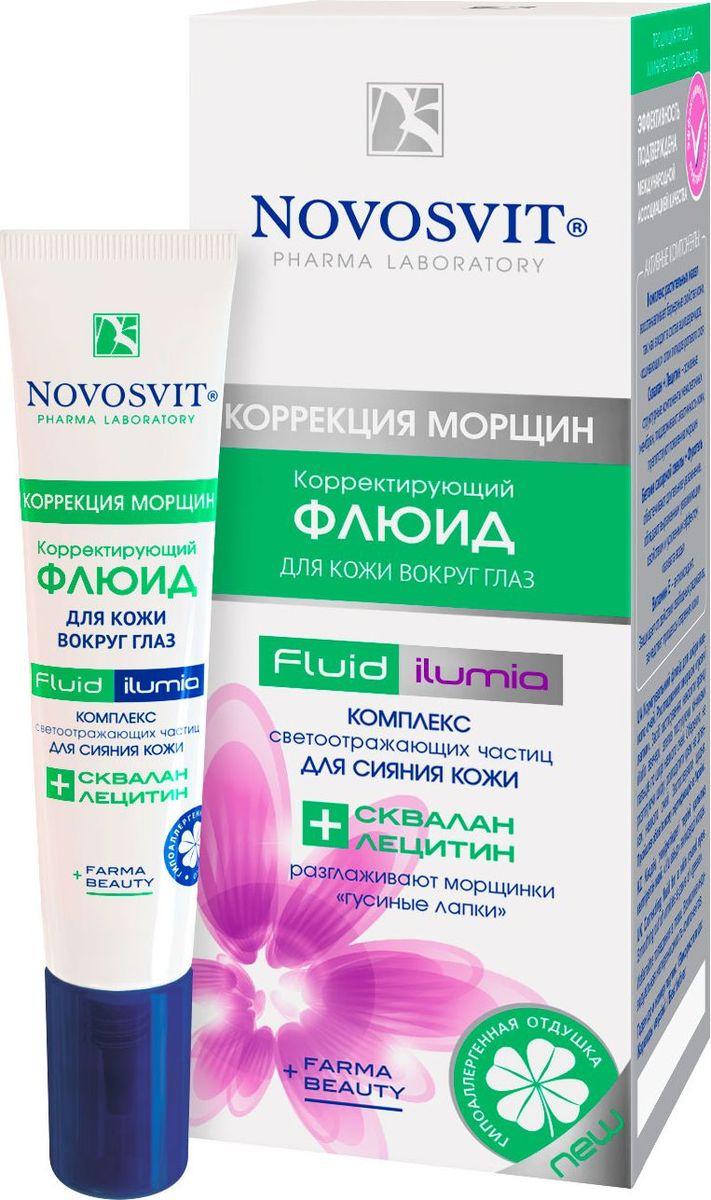Novosvit Корректирующий флюид для кожи вокруг глаз, 15 мл82334КомплексМасел Зародышей пшеницы и Кукурузного Сквалана, Фосфолипидов, Растительных полисахаридов, Витамина Е, Экстрактов петрушки и сахарной свеклыпитает, увлажняет, смягчает, успокаивает кожу вокруг глаз, устраняет следы старения. Светорассеивающие частицы мгновенно скрывают мелкие морщины и мимические черточки. Кожа приобретает сияние и свежесть.