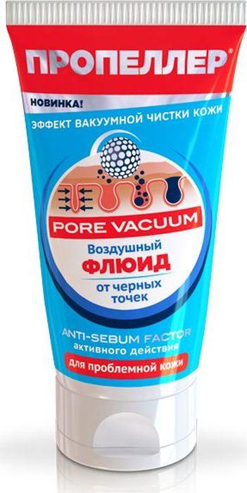 Пропеллер Pore Vacuum Воздушный флюид от черных точек, 50 мл4607086564066В состав средства входит растительный комплекс: это крапива жгучая, конский каштан и экстракт эвкалипта. Также в состав входят и ANTI-SEBUM кислоты. Они способны очищать поры кожи от черных точек и накоплений подкожного сала. Нормализуя работу сальных желез, кислоты снижают чрезмерное производство себума, тем самым препятствуя размножению бактерий.