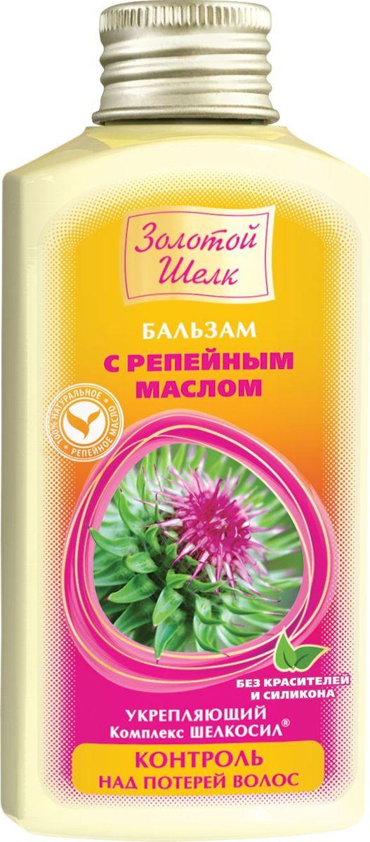 Золотой Шелк Бальзам с репейным маслом Контроль над потерей волос, 90 мл4607086564363Создан специально для ухода за ослабленными и ломкими волосами, поврежденными в результате окрашивания, химической обработки или горячих укладок. Укрепляющий комплекс Шелкосил, усиленный РЕПЕЙНЫМ МАСЛОМ, эффективно кондиционирует волосы, сглаживает чешуйки.
