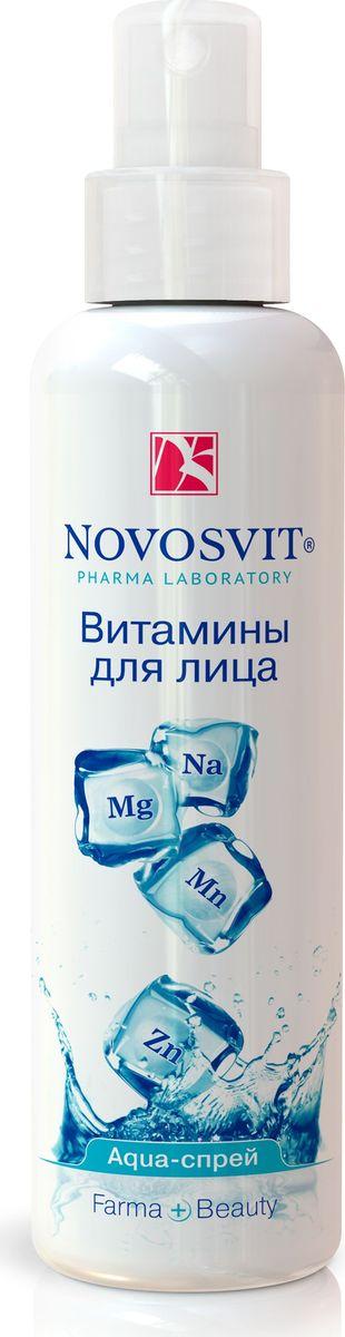 Novosvit Aqua-спрей Витамины для лица, 190 мл4607086564370Комплекс 4-х минералов Physiogenyl специально разработан для питания кожи. Его активность основана на синергизме микроэлементов — Na, Mg, Zn, Mn, играющих важную роль в клеточном обмене веществ. Мгновенно увлажняет и успокаивает кожу, избавляет от ощущения сухости и стянутости кожи. Восстанавливает минеральный баланс, усиливает естественные защитные функции кожи, предотвращает покраснения и раздражения, улучшает цвет лица.