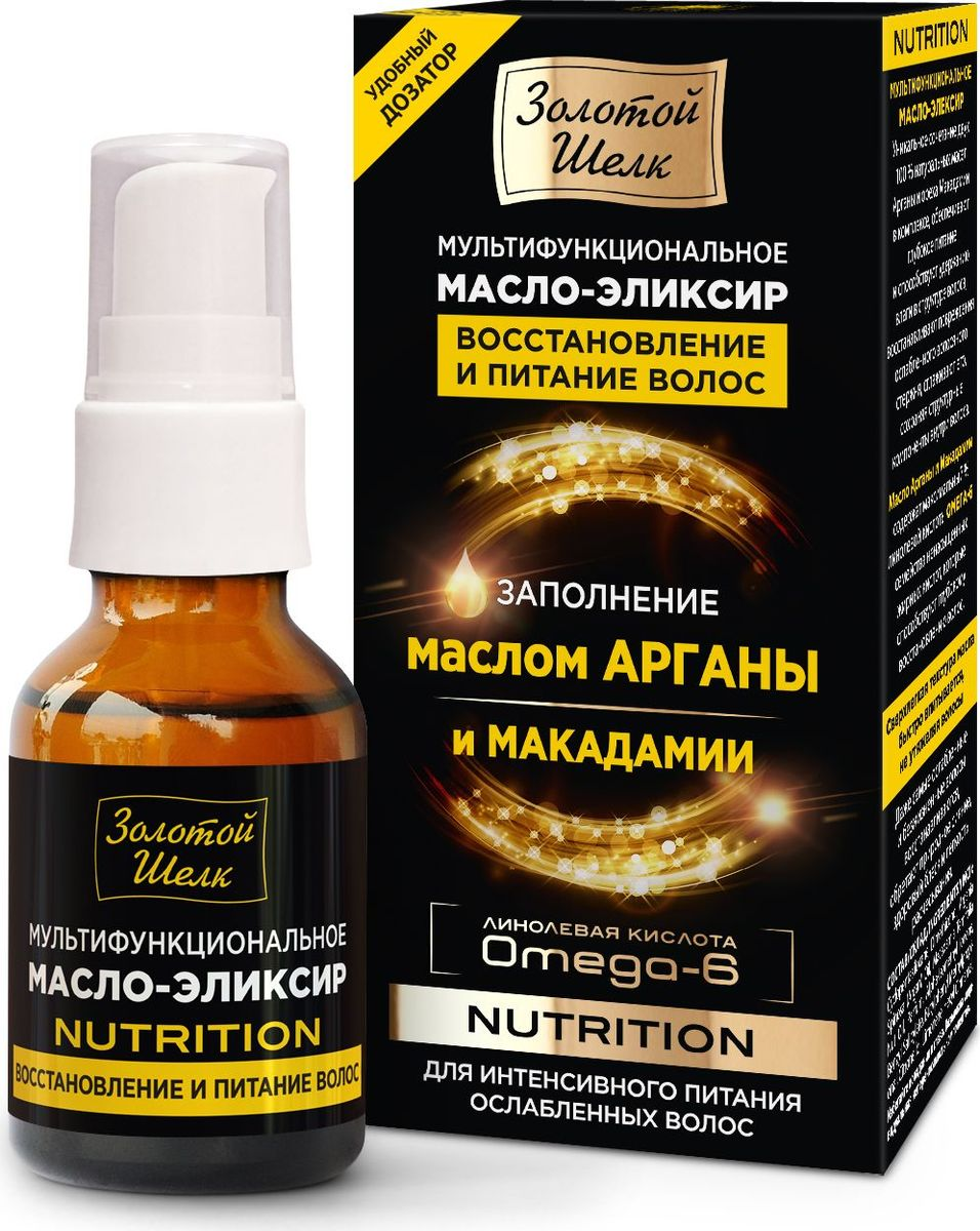 Золотой Шелк Мультифункциональное масло-эликсир восстановление и питание волос Nutrition, 25 мл4607086566688Уникальное сочетание двух 100 % натуральных маселАрганыи орехаМакадамиив комплексе, обеспечивают глубокое питание и способствуют удержанию влаги в структуре волоса, восстанавливают повреждения ослабленного волосяного стержня, сглаживают его, сохраняя структурные компоненты внутри волоса.