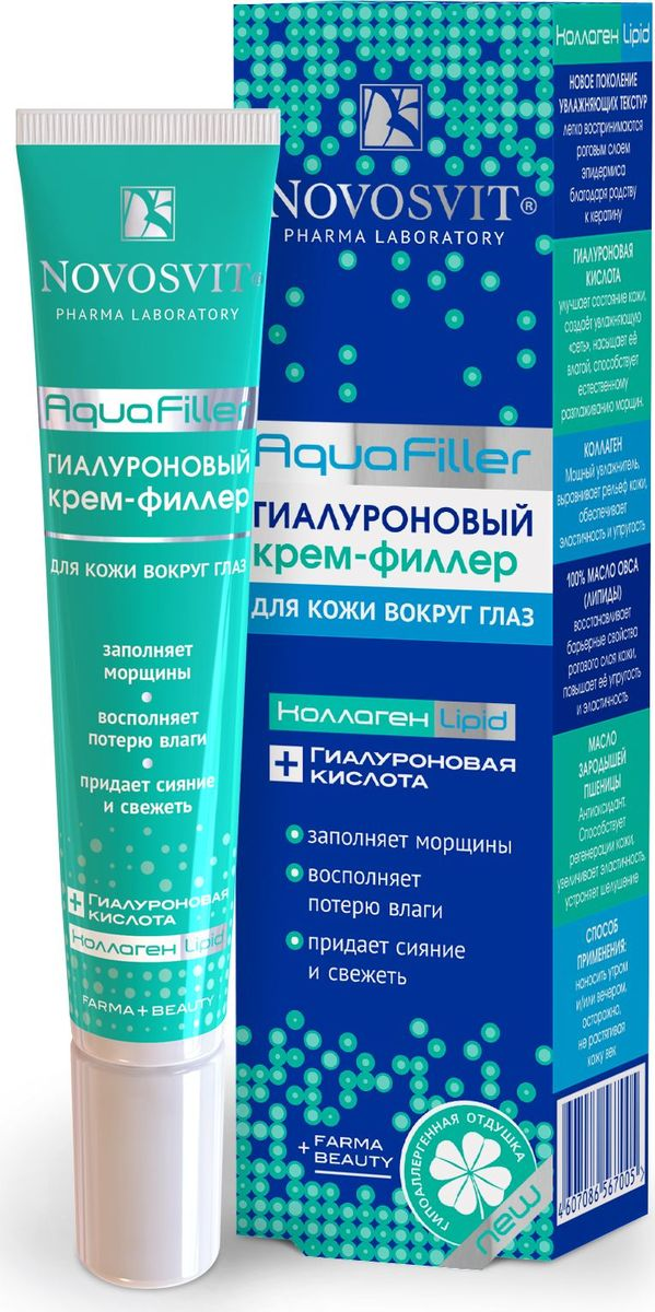 Novosvit Гиалуроновый крем-филлер AquaFiller, для кожи вокруг глаз, 20 мл4607086567005Уникальная густая консистенция крема филлера AquaFiller при контакте с кожей превращается в легкую тающую эмульсию, мгновенно заполняет и выравнивает текстуру кожи вокруг глаз. Крем филлер благодаря гиалуроновой кислоте обеспечивает длительное увлажнение, свежесть и сияние кожи вокруг глаз. Гиалуроновый крем выравнивает микрорельеф кожи, разглаживает морщины и мимические черточки, защищает от дальнейшей потери влаги.