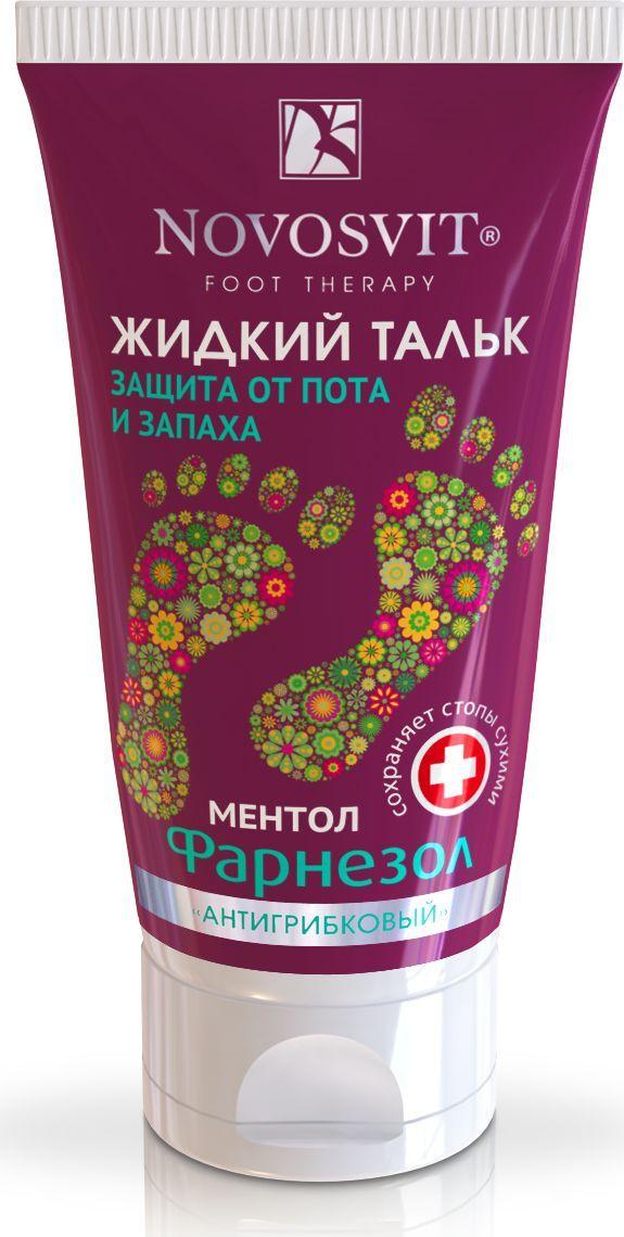 Novosvit Жидкий тальк Фарнезол. Защита от пота и запаха, антигрибковый, 50 мл4607086567319Жидкий тальк супер комфортное средство. Тающая кремовая текстура быстро впитывается, образует на коже тончайший слой шелковой пудры из талька,сохраняет стопы сухимив течение всего дня. Активный Фарнезол борется с чрезмерным потоотделением, обладая высокой антимикробной эффективностью, подавляет активность грибковой и микробной флоры, предупреждает появление неприятного запаха.