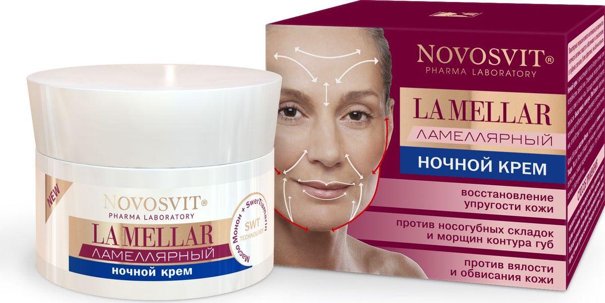 """Novosvit Ламеллярный ночной крем """"La Mellar"""", восстановление упругости кожи, 50 мл"""