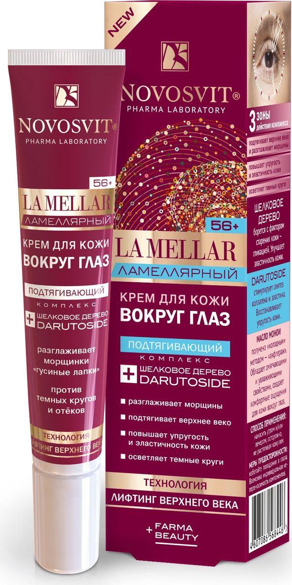 Novosvit Ламеллярный крем La Mellar, для кожи вокруг глаз лифтинг верхнего века, 20 мл4607086568446Тающая текстура крема легко впитывается, не растягивает кожу век. Входящий в состав, подтягивающий растительный комплекс Шелковое дерево + Darutoside обладает технологией лифтинга верхнего века, разглаживает мимические морщины. Придает сияние, свежесть и комфорт коже вокруг глаз.