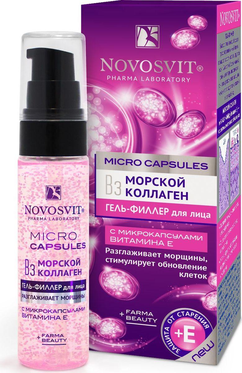 Novosvit Гель-филлер для лица Морской коллаген, разглаживает морщины, 30 мл4607086567265Гель-филлербыстро впитывается, обладает пролонгированным действием, повышает эластичность и упругость кожи. Делает её более гладкой, уменьшает поры, выравнивает тон кожи, разглаживает морщины, увлажняет, придает коже свежий и сияющий вид. Морской коллаген и Ниацинамид (Витамин В3) — усилитель клеточного обновления.Новейшая биотехнология микрокапсулы UNIPEARLS с Витамином Е Активизируются только при нажатии дозатора, освобождая чистый Витамин Е, усиливают работу гель-филлера.Микрокапсулы не содержат консервантов.Легкая текстура гель-филлера содержит омолаживающий комплекс — морской коллаген и ниацинамид (витамин В3). Усиливает регенерацию и стимулирует обновление клеток.Витамин Е — мощный антиоксидант защищает кожу от разрушительного действия свободных радикалов, замедляет процесс старения кожи.
